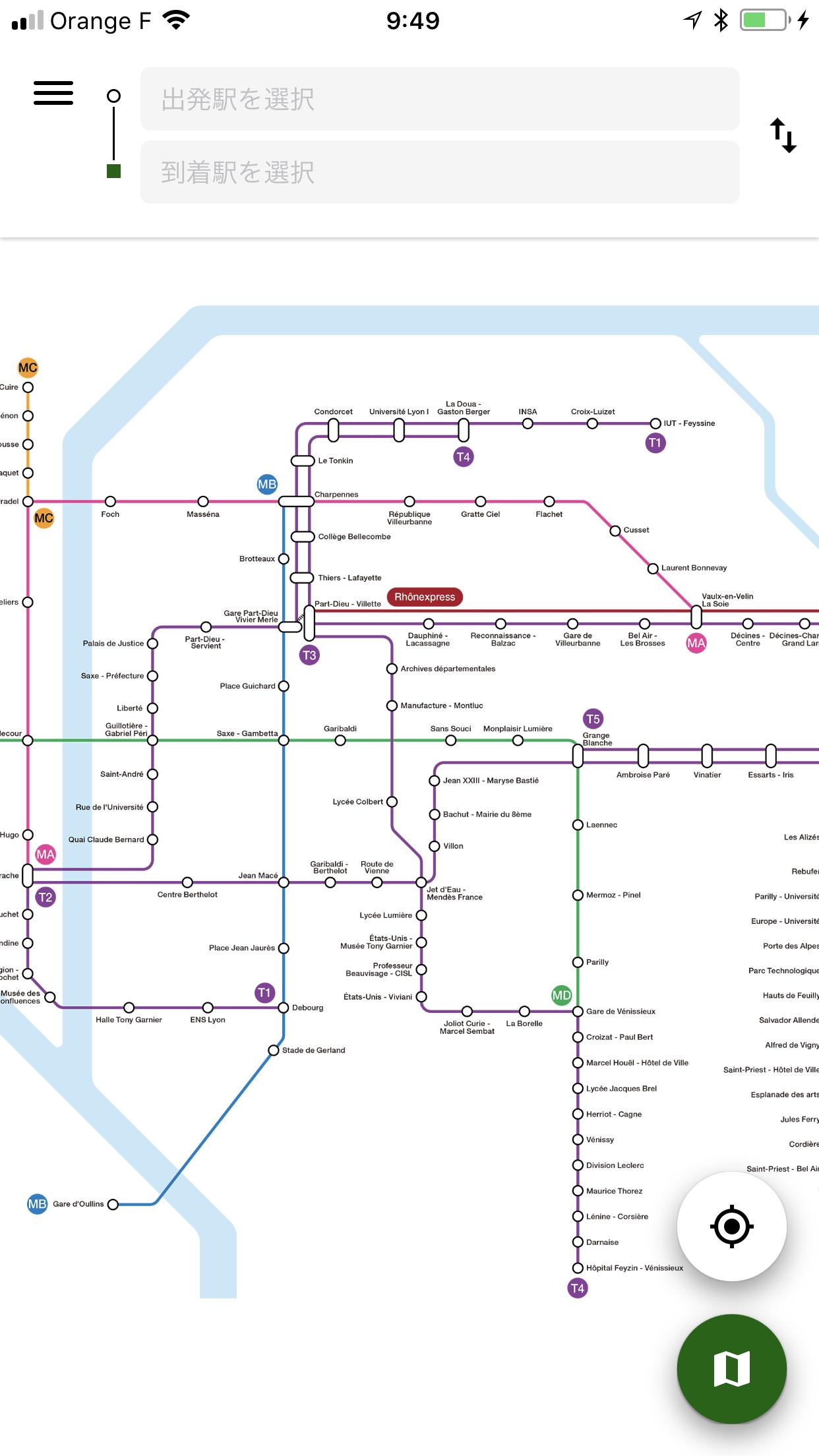 リヨンの公共交通機関