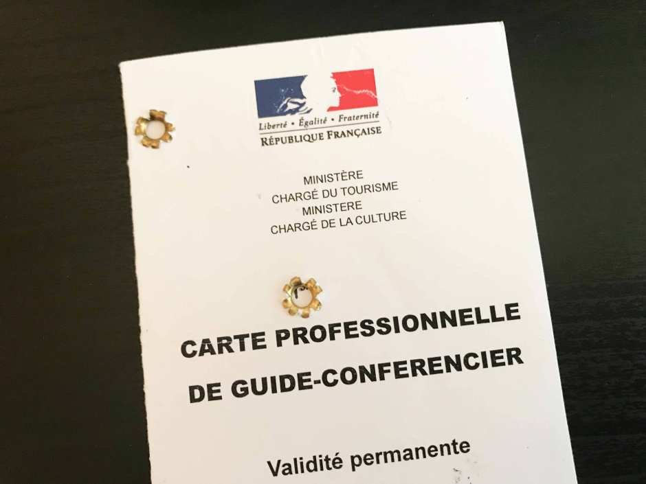 フランス政府公認ガイド